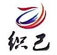清河县织己绒毛制品有限公司 最新采购和商业信息