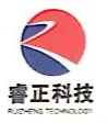 浙江睿正网络科技开发有限公司 最新采购和商业信息