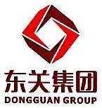 深圳市东关房地产开发有限公司 最新采购和商业信息