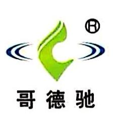 广州市正酷光电科技有限公司 最新采购和商业信息