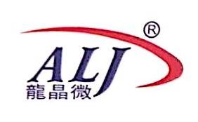 深圳市龙晶微电子有限公司