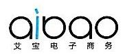 深圳市艾宝电子商务有限公司 最新采购和商业信息