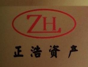 安徽正浩资产管理有限公司 最新采购和商业信息