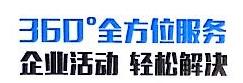 广州咖嚓文化活动策划有限公司 最新采购和商业信息