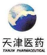 天津市联泰医疗器械经销中心 最新采购和商业信息