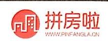 深圳市淘地金融服务有限公司 最新采购和商业信息