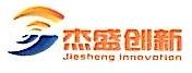 武汉杰盛创新科技有限公司
