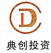 深圳市典创投资有限公司 最新采购和商业信息