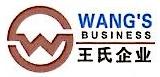 苏州市王氏电路板有限公司 最新采购和商业信息