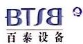 株洲百泰硬质合金设备有限公司 最新采购和商业信息