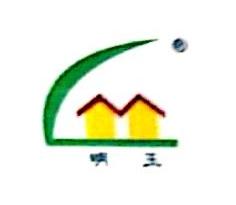 葫芦岛市明玉种业有限责任公司 最新采购和商业信息