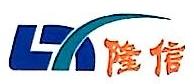 黑龙江省隆信锐意农业技术开发有限公司 最新采购和商业信息