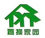 北京置换家园房地产经纪有限公司 最新采购和商业信息