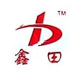 无锡鑫田塑业有限公司 最新采购和商业信息