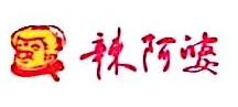 武汉御记辣阿婆餐饮文化管理有限公司