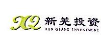深圳市新羌投资发展股份有限公司 最新采购和商业信息