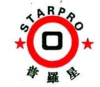 深圳市普罗星贸易有限公司 最新采购和商业信息