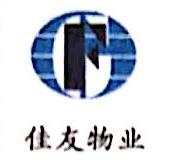 苏州佳友物业管理有限公司 最新采购和商业信息