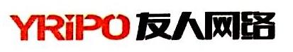 广东友人红健康产业有限公司