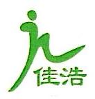 苏州佳浩包装材料有限公司 最新采购和商业信息
