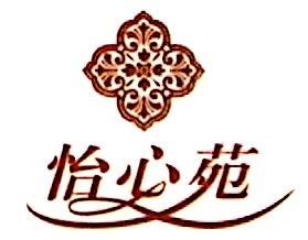 江西建磊实业有限公司 最新采购和商业信息
