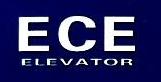 甘肃日星电梯销售有限公司 最新采购和商业信息