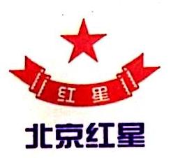 北京瑞百汇商贸有限公司 最新采购和商业信息