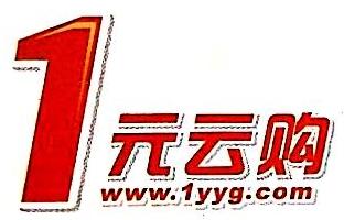 深圳市中利保投资管理有限公司 最新采购和商业信息