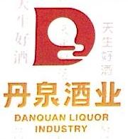 柳州市展嘉商贸有限公司 最新采购和商业信息
