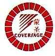台州市路桥区蒙圣灯饰有限公司 最新采购和商业信息