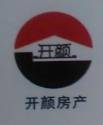 杭州开颜房地产代理有限公司 最新采购和商业信息