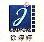跃动创意(北京)影视文化有限公司 最新采购和商业信息