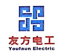 无锡友方电工股份有限公司