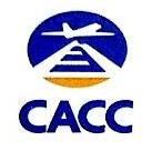 北京中航空港建设工程有限公司