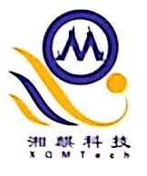 湖南华麒资源环境科技发展有限公司 最新采购和商业信息