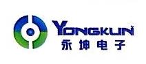 安徽永坤电子科技有限公司 最新采购和商业信息