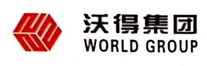 辽宁吉源福机械设备销售有限公司 最新采购和商业信息
