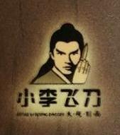 沈阳佐道餐饮管理有限公司 最新采购和商业信息