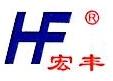 肇庆宏丰电子有限公司 最新采购和商业信息