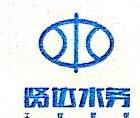 上海奉贤贤达水务工程项目管理有限公司