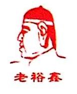 江阴市津乐道食品有限公司 最新采购和商业信息