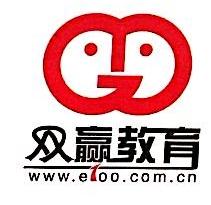 北京指南针双赢教育科技发展有限公司 最新采购和商业信息