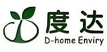杭州度达环境设备有限公司 最新采购和商业信息