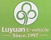 杭州绿达电动车连锁有限公司 最新采购和商业信息