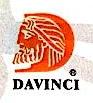 广州市达芬奇实业有限公司 最新采购和商业信息