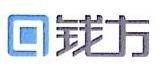 深圳市便付通信息服务有限公司 最新采购和商业信息