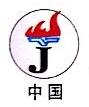 广西龙湾德广投资有限公司 最新采购和商业信息
