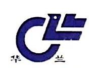 重庆市涪陵三海兰陵有限责任公司 最新采购和商业信息