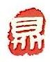 福州康鼎机电设备有限公司 最新采购和商业信息