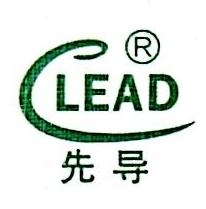惠州市利德科技有限公司 最新采购和商业信息